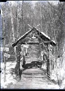 ARH NL Kageler 383, 1. Weltkrieg, Rutenweg im Winter, Frankreich, zwischen 1914/1918