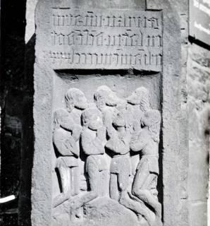 ARH NL Kageler 1463, Grabplatte, ohne Datum