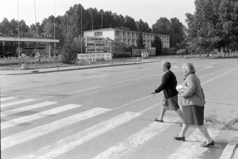 NL Mellin 01-068/0013, Bulgarien?, zwischen 1975/1976
